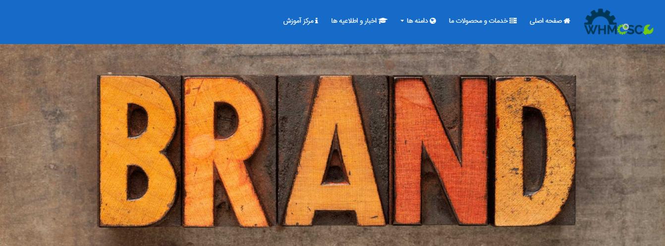 قالب whmcs پارت | قالب هاستینگ محصول ایرانی با طراحی مینیمال