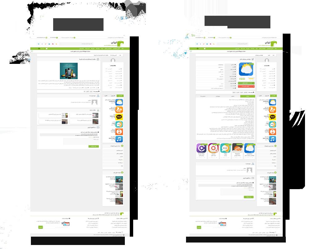 قالب EDD EasyApp | قالب EDD ایزآپ | قالب وردپرس فروش نرم افزار اندروید