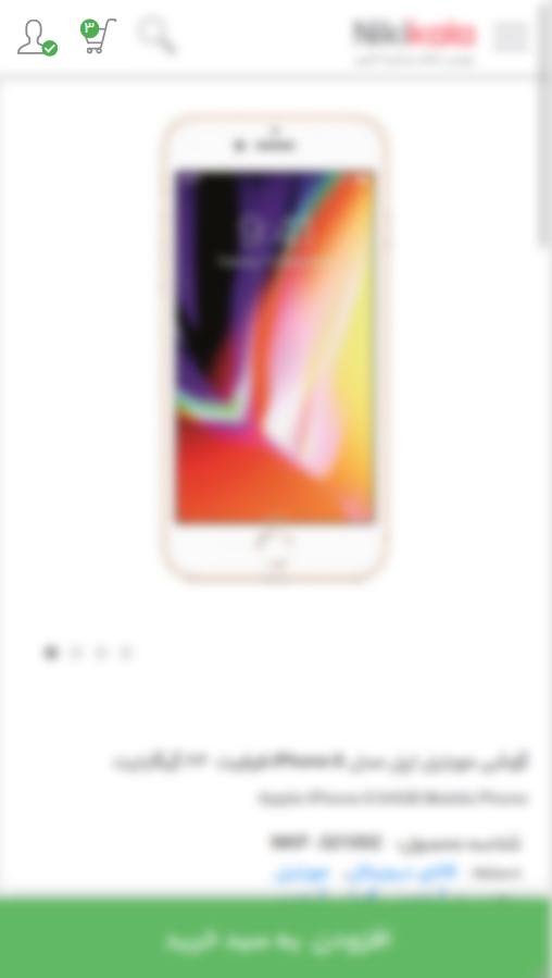 موبایل 4