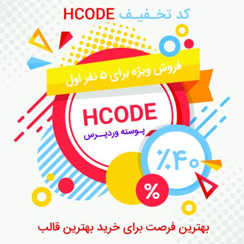 //files.rtl-theme.com/products/content/2018/01/8924_8545af0876a5b0b353caa60de.jpg