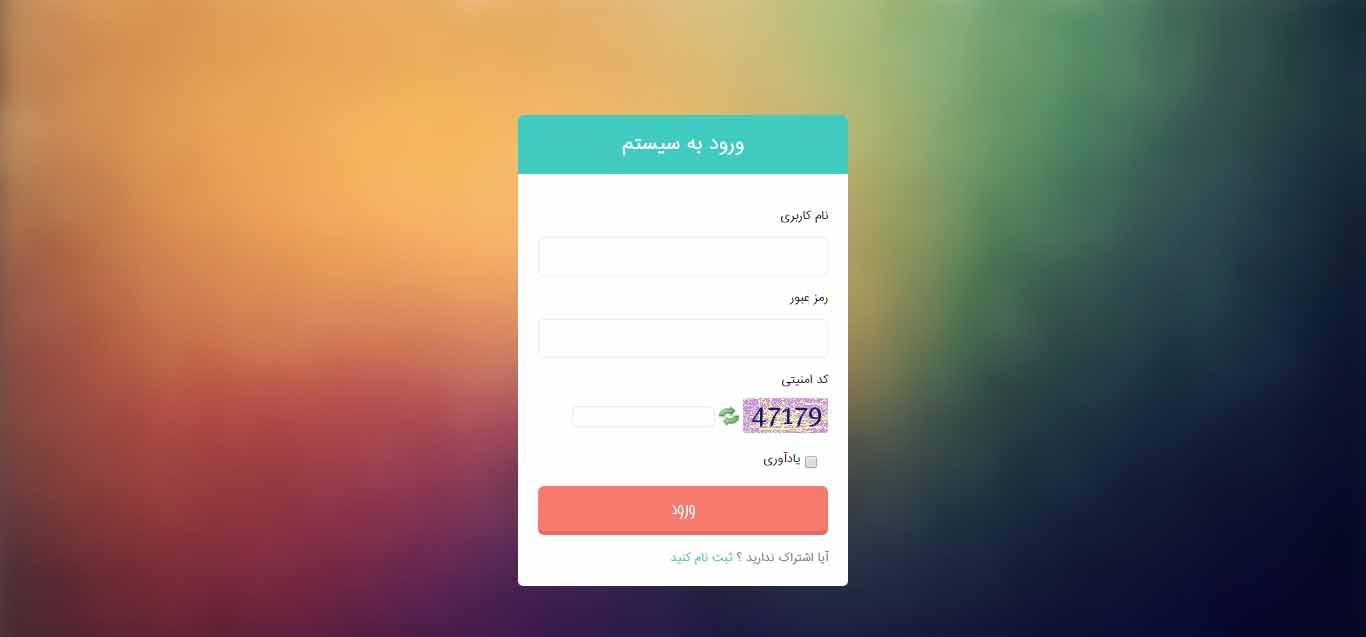 اسکریپت VIP FLAT | اسکریپت اشتراک VIP | اسکریپت فارسی دانلود ویژه