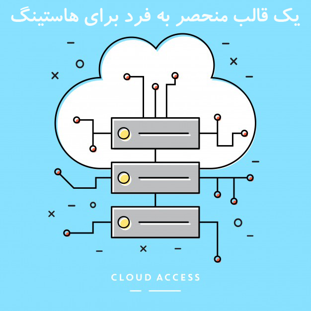azd_cloud-access-linear-vector-elements_1257-277.png