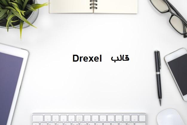 قالب Drexel | قالب psd و لایه باز فروشگاهی مدرن درکسل ریسپانسیو و کاملا فارسی