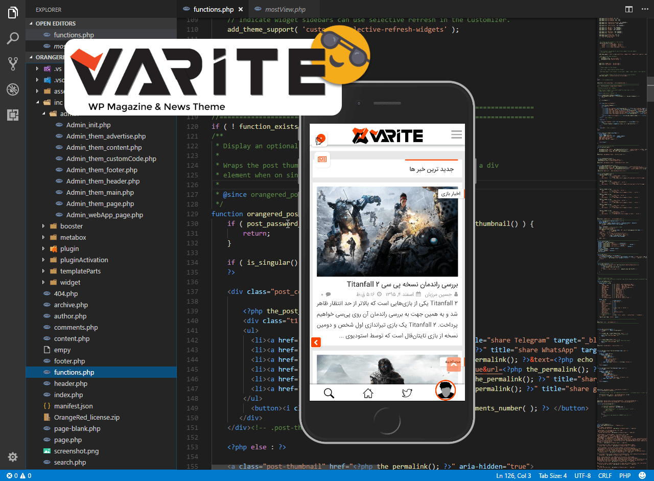varite wordpress theme