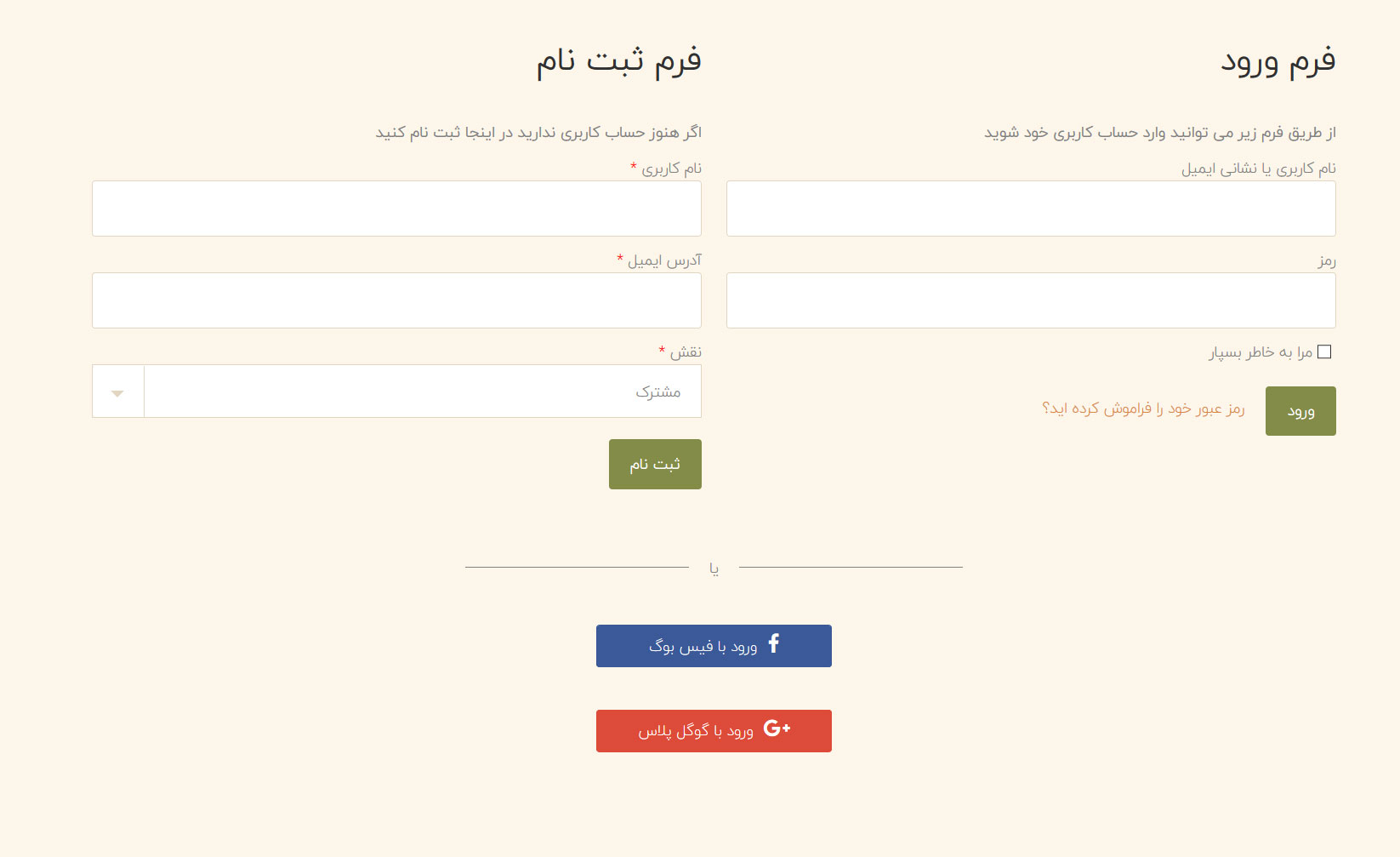 ابزارک های متنوع قالب آموزش آنلاین LMS