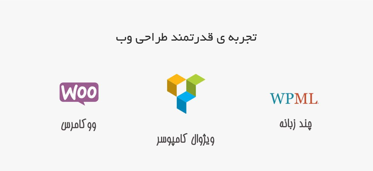 قالب bezel | قالب وردپرس بزل فارسی و ریسپانسیو قالب بزل همراه با نصب رایگان