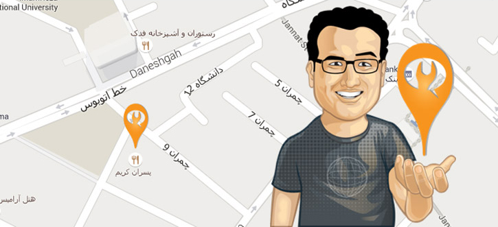 افزونه Yoast Local Seo فارسی