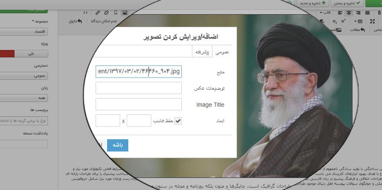 قالب fly news | قالب فلای نیوز قالب جوملا خبری فلای نیوز نگارش 1 محصول اورجینال ایرانی