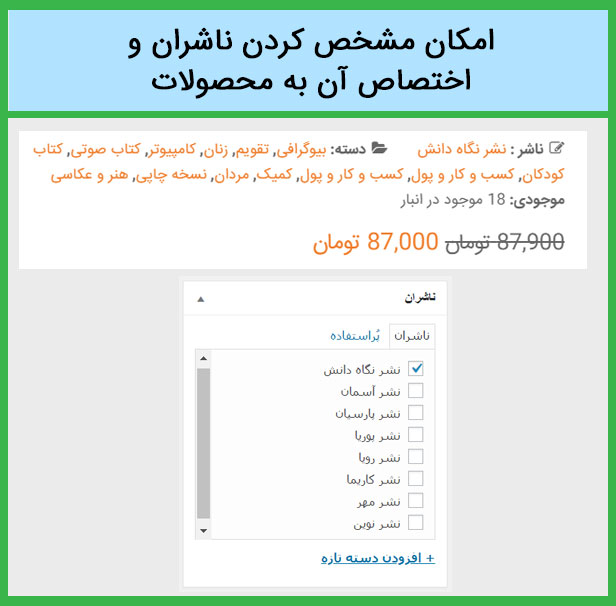 خرید قالب Skybook