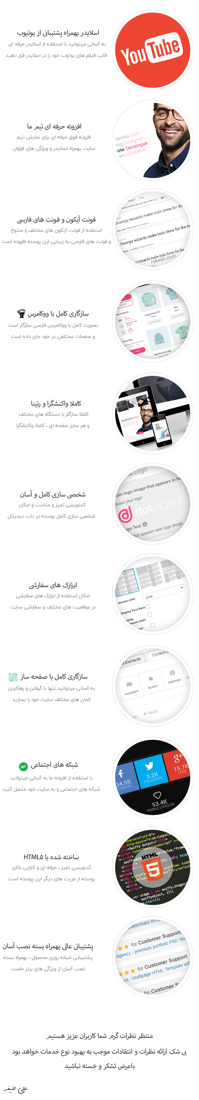 7812 d29e0eb8079b0cabbf78eb781 - قالب وردپرس خلاقانه دات دیجیتال | DotDigital