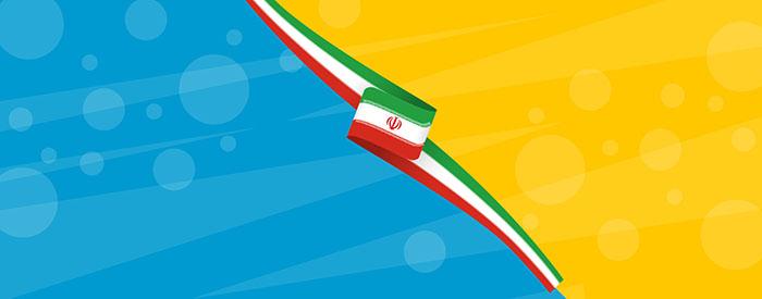 اولین جشنواره محصولات ایرانی راست چین