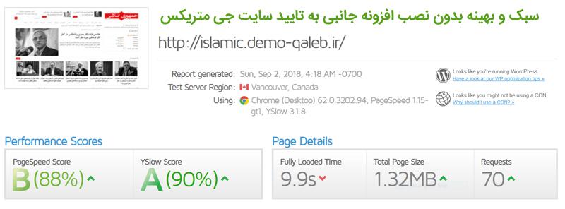 http://s9.picofile.com/file/8336514450/www_wp_qaleb_ir_3_.png
