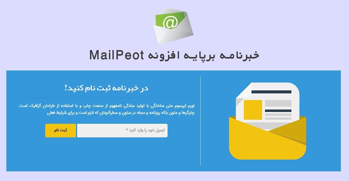 18167 aa0596ae7b4ec0fe46bf31301 - قالب کتیبه پوسته وردپرس فروش فایل | کتیبه اختصاصی و کاملا ایرانی