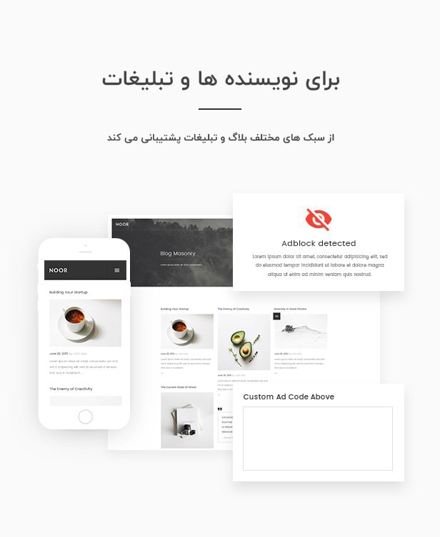 http://s8.picofile.com/file/8343021584/18_bloggers.jpg