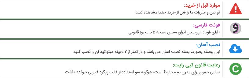 قالب limoostore پوسته وردپرس فروش فایل ایرانی | قالب فروش فایل لیمو استور