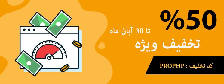 قالب کتیبه پوسته وردپرس فروش فایل | کتیبه اختصاصی و کاملا ایرانی