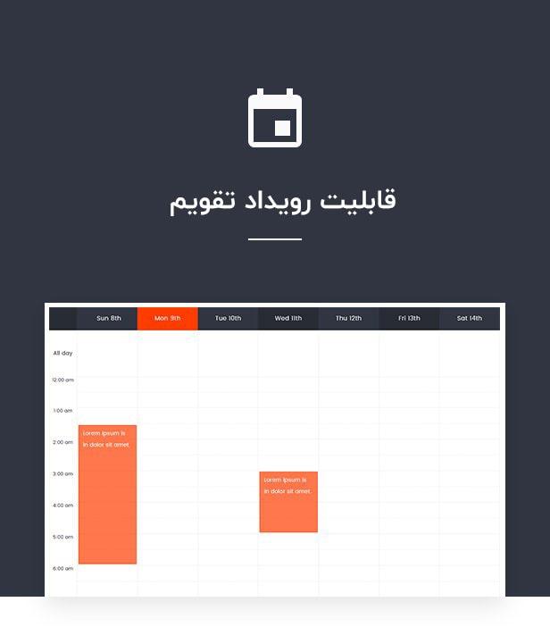 http://s9.picofile.com/file/8343021650/22_calendar.jpg