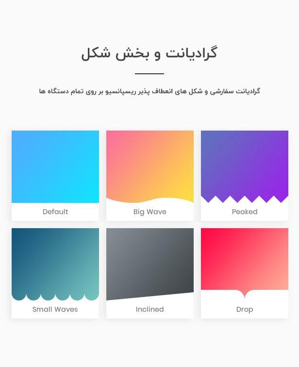 http://s9.picofile.com/file/8343021676/24_gradient.jpg