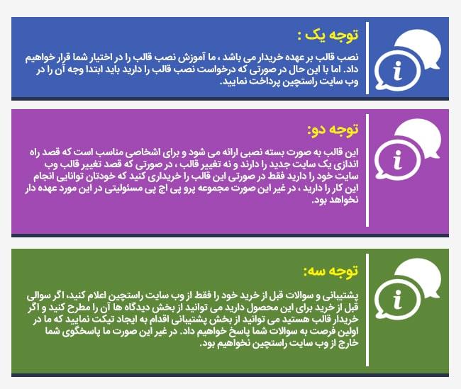 رویداد نیوز | قالب خبری با طراحی ایرانی