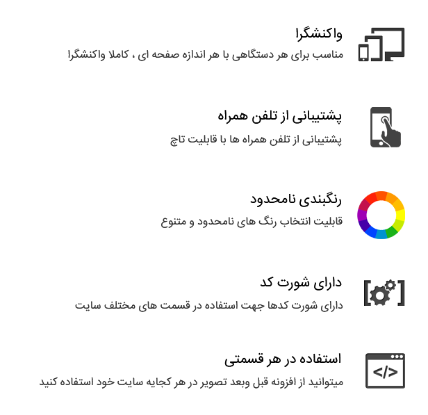 5585 2b3558074a8ceca441cb64a12 - افزونه وردپرس قبل و بعد تصویر | Smart Before After Viewer