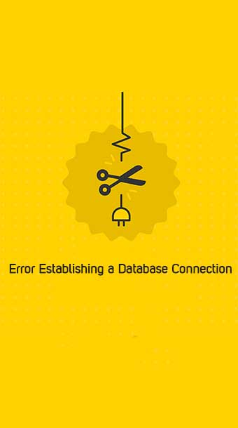 فیلم آموزشی رفع خطا Error Establishing Connection image