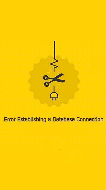 فیلم آموزشی رفع خطا Error Establishing Connection image