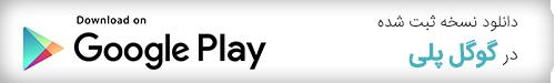 84091 34cea135f04cdb595d18a9074 - اپلیکیشن اندروید فروشگاهی برای انواع قالب های ووکامرس