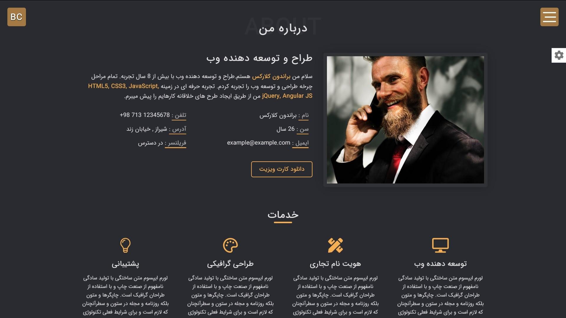 قالب Clarks | پوسته HTML سایت شخصی و رزومه