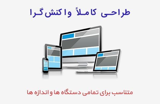 قالب سایت خوانا پوسته وردپرس مناسب سایت وبلاگی، خبری و مجله ای
