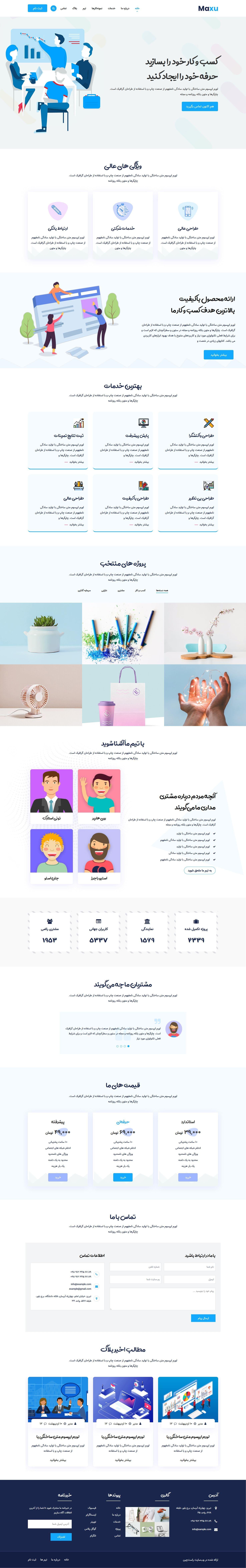 قالب Maxu پوسته HTML شرکتی با 15 فونت زیبای فارسی