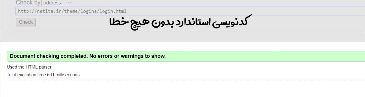 قالب HTML فرم لاگینا دارای 10 فرم مختلف کاملا واکنشگرا
