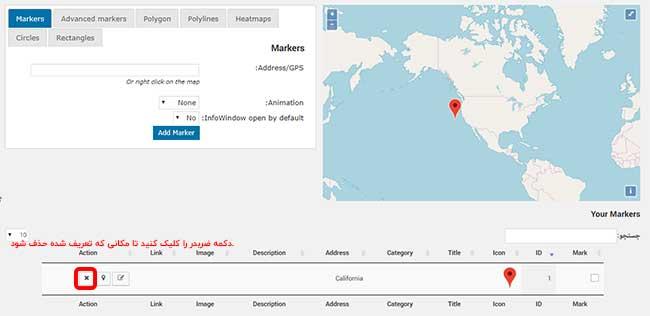 نقشه گوگل دامنه ir