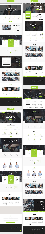 قالب HTML کنسولتیو پوسته سایت شرکتی 4 صفحه اصلی متفاوت