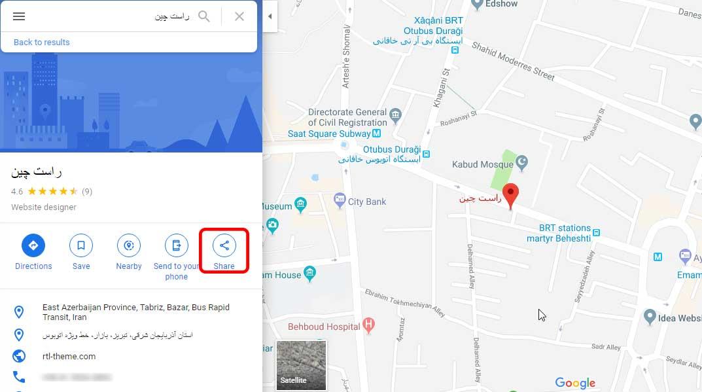 مشکل نقشه گوگل وردپرس