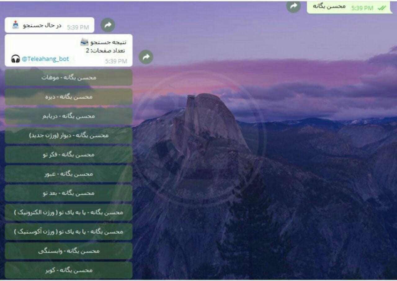 اسکریپت ربات تلگرام موزیک muzifa