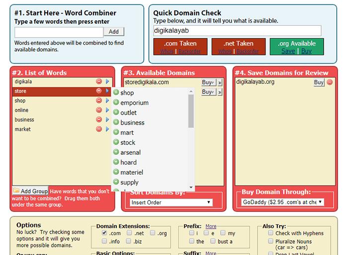 4 سایت برای کمک به انتخاب دامنه | ابزارهای کمک به انتخاب دامنه | پیشنهاد دهنده نام دامنه