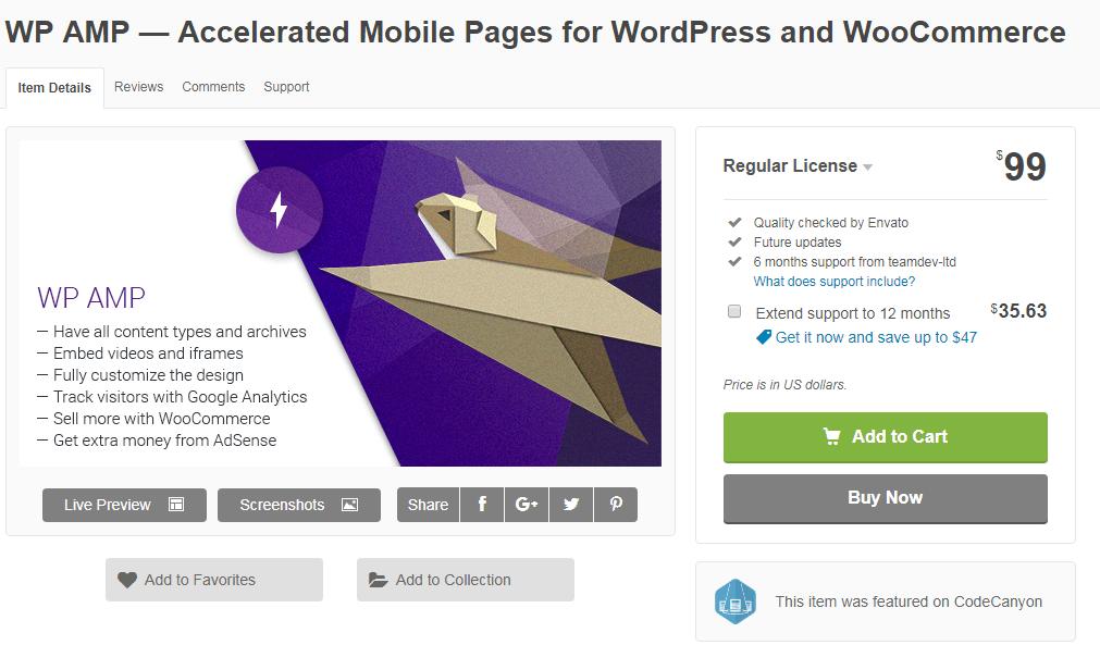 افزونه amp، پلاگین بهینه سازی سایت در موبایل
