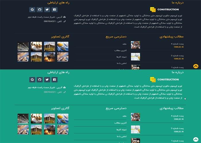 قالب وردپرس تجربه هنری پوسته سایت شرکتی ایرانی