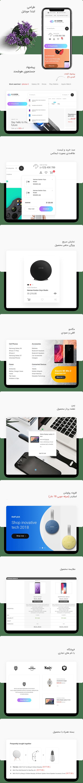 قالب Ecome پوسته HTML سایت چند منظوره