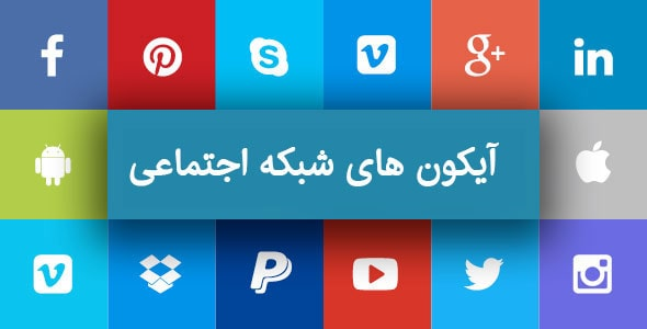 افزونه Unlimited Addons for WPBakery
