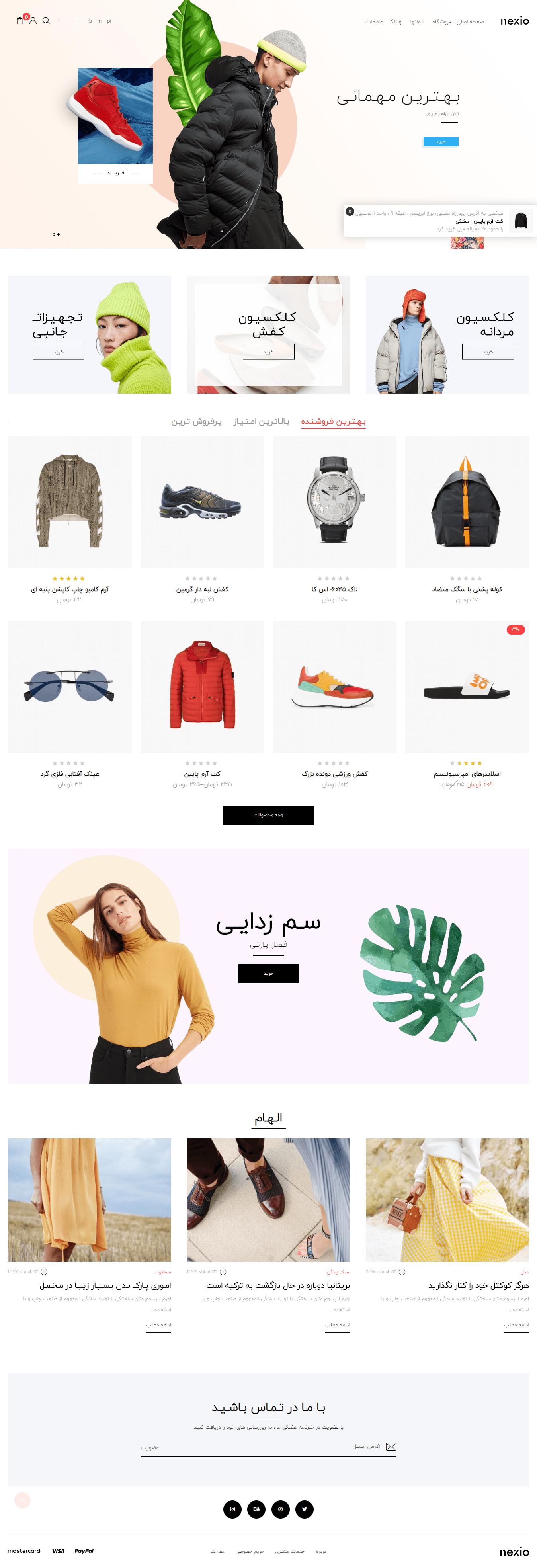 قالب Nexio پوسته فروشگاهی وردپرس 20 طرح برای صفحه اصلی