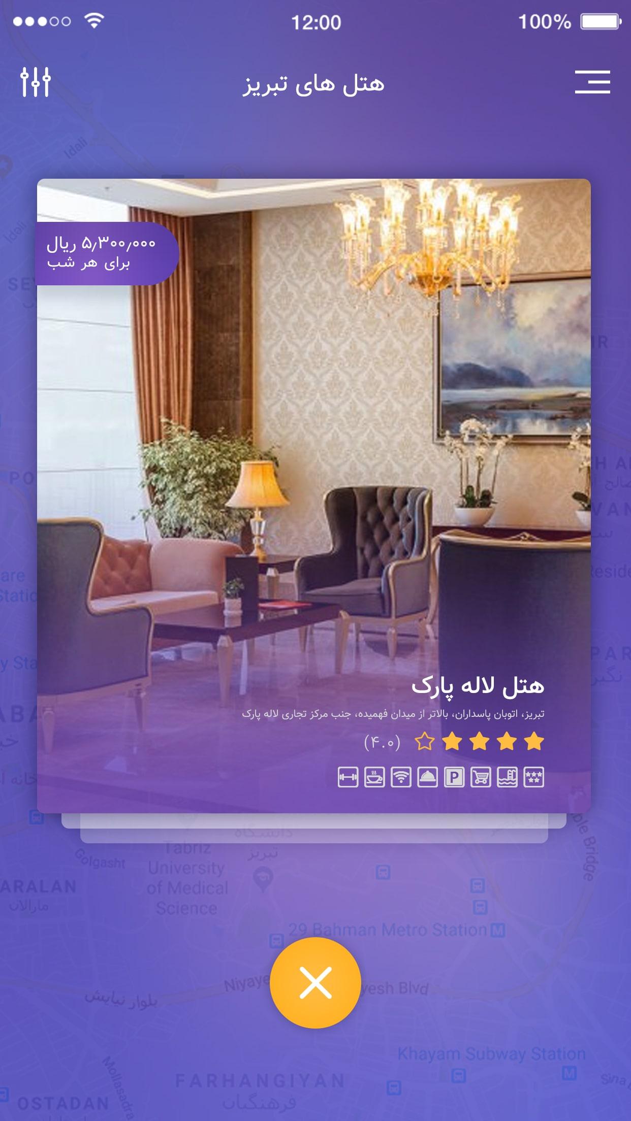 قالب psd اپلیکیشن رزرو هتل HotelYar
