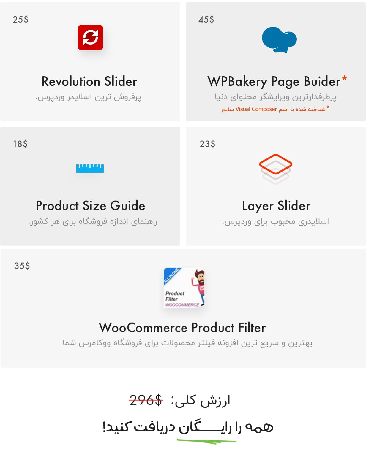 کالیوم همراه افزونه های wp bakery page builder ، اسلایدر رولوشن و لایر اسلایدر در قالب کالیوم