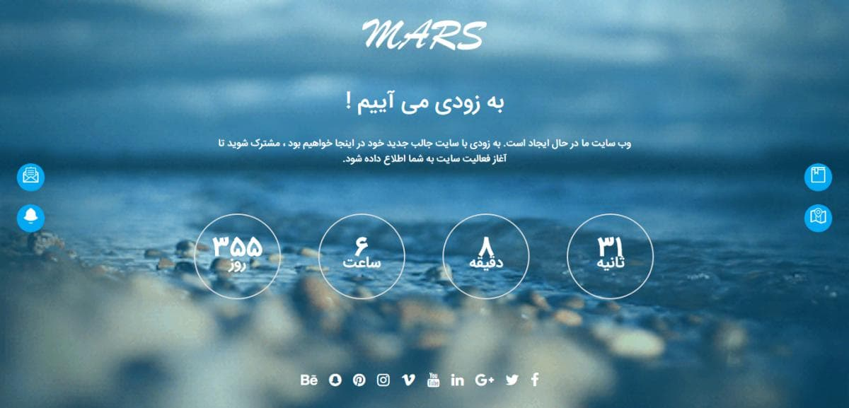 قالب HTML Mars