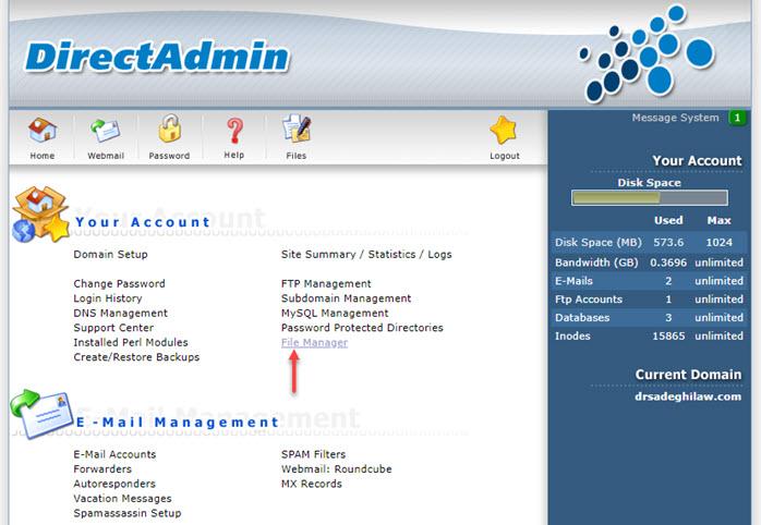 کنترل پنل هاست دایرکت ادمین - file manager