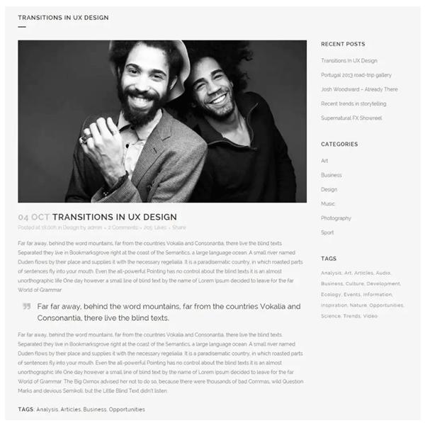تنظیمات وبلاگ بریج