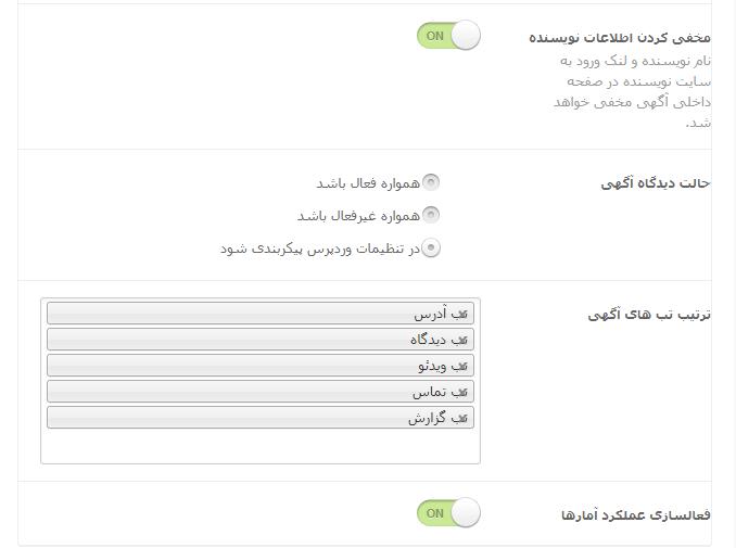 آموزش web 2.0 directory فارسی