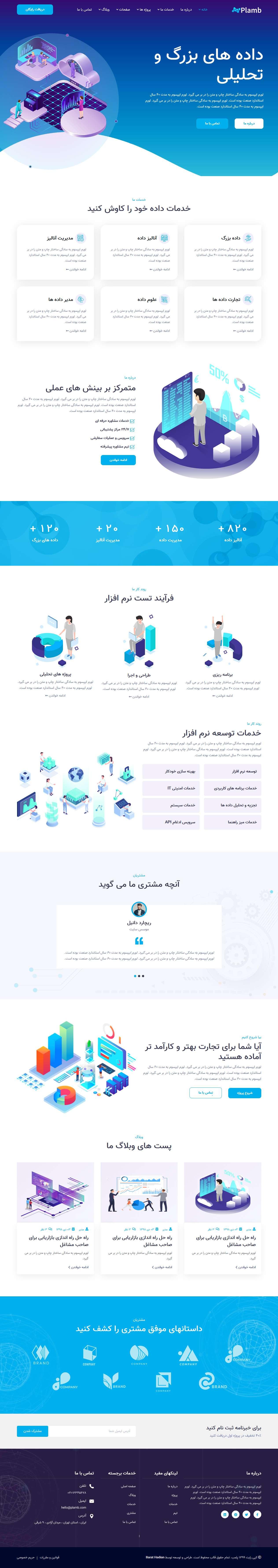قالب HTML Plamb | قالب HTML شرکتی علوم داده و تجزیه تحلیل آنالیزی