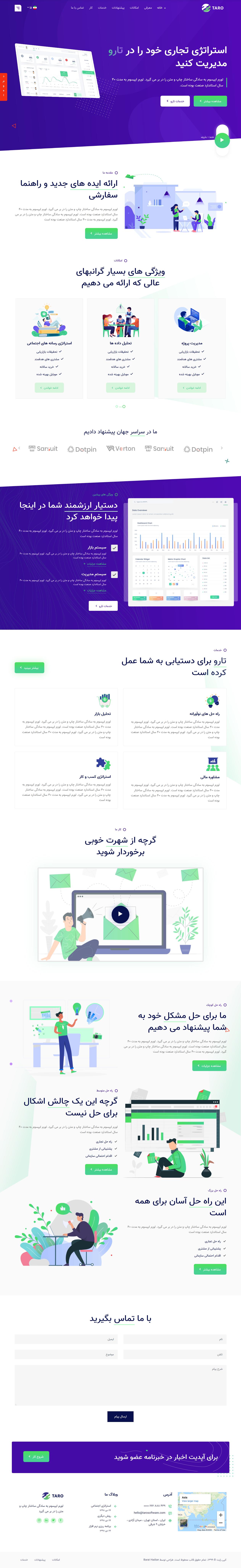 قالب HTML Taro، قالب HTML صفحه فرود شرکتی و هاستینگ