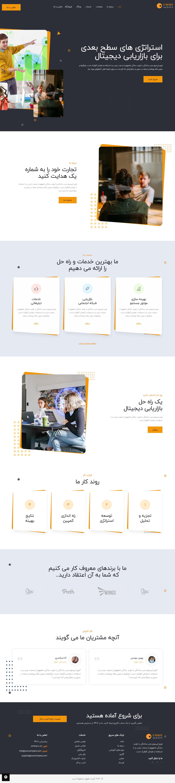 قالب HTML Plano ، قالب HTML چندمنظوره کسب و کار پلانو